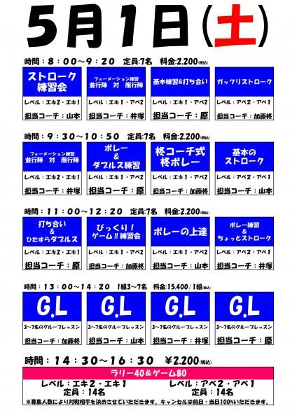 G.WPOP(5.1)